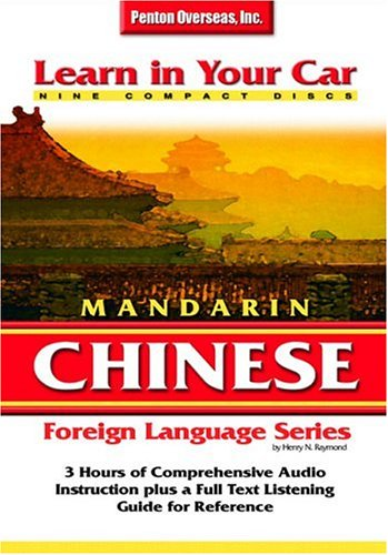 Learn In Your Car Chinese: Mandarin (Foreign Language) (Audio CD)