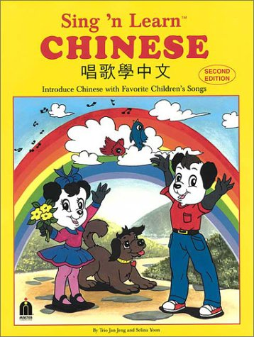 Sing 'n Learn Chinese (Book & CD)