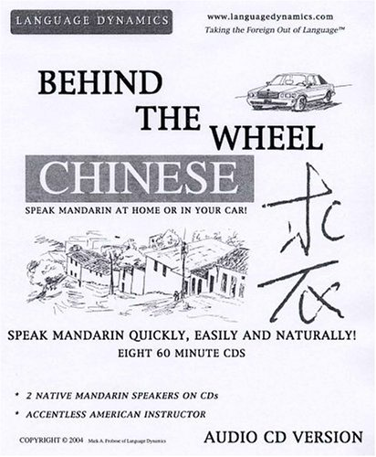 Behind the Wheel Chinese (Mandarin), Level 1: Learn to Speak Mandarin Chinese Quickly and Easily! (8 One Hour CDs) (Audio CD)
