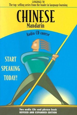 Chinese Mandarin: Audio Cd Course (Language 30) (Audio CD)