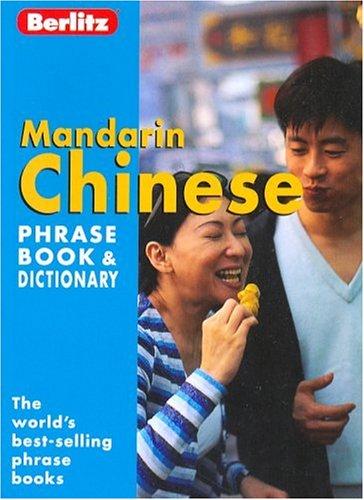 Mandarin Chinese Phrase Book (Berlitz Phrase Book) (Paperback)