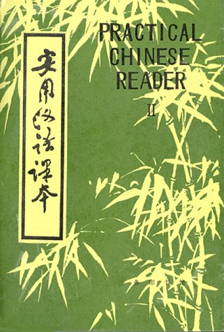 Practical Chinese Reader II: Simplified Character Ediction (Paperback)