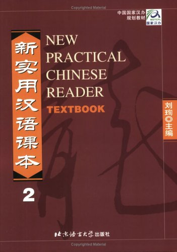 New Practical Chinese Reader 2 (Textbook) (Paperback)
