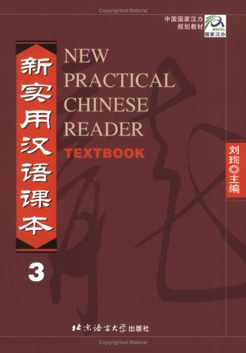 New Practical Chinese Reader 3 (Textbook) (Paperback)