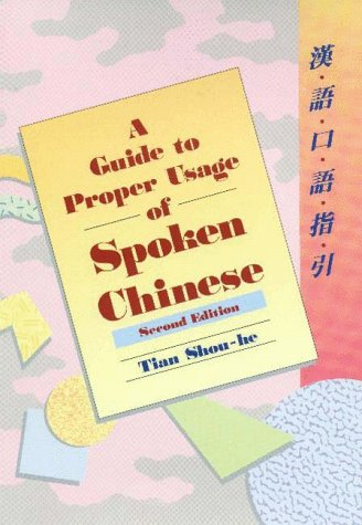 Guide To Proper Usage Spoken Chinese (Chinese University Press) (Paperback)