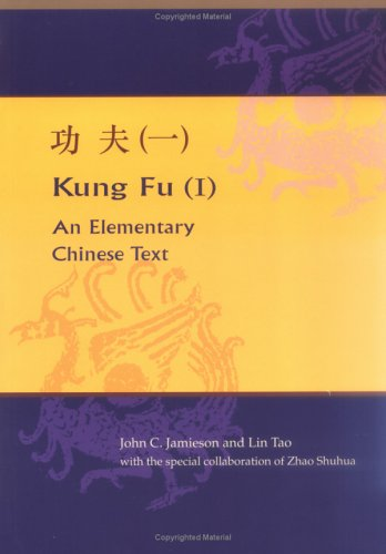 Kung Fu (I) : An Elementary Chinese Text (Paperback)