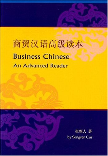 Business Chinese : An Advanced Reader (Paperback)