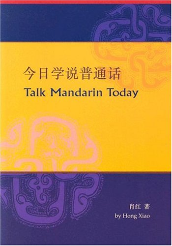Talk Mandarin Today (Paperback)