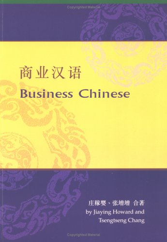 Business Chinese (Paperback)