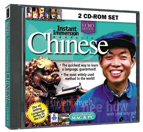 Instant Immersion Mandarin Chinese 2 CD-ROM Set (Jewel Case)