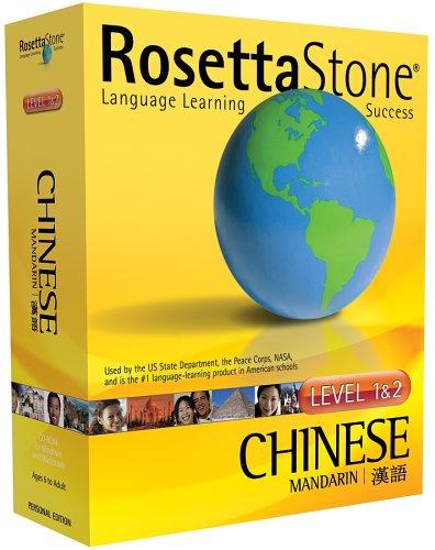 Rosetta Stone Chinese Level 1 & 2 Win/Mac Personal Edition