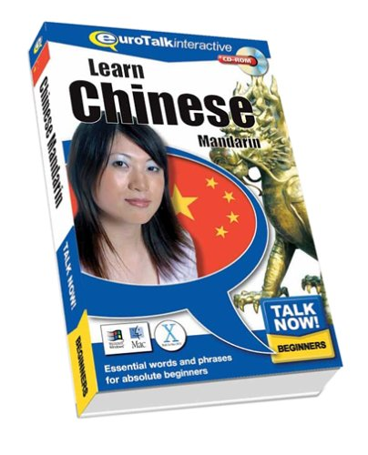 Talk Now! Learn Chinese Mandarin - Beginning Level