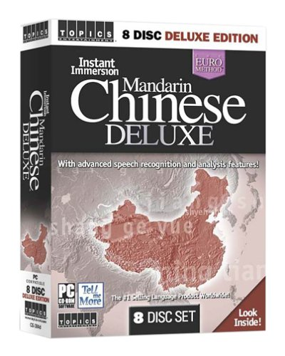 Instant Immersion Mandarin Chinese Deluxe