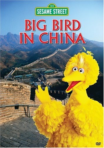 Sesame Street - Big Bird in China (1983)