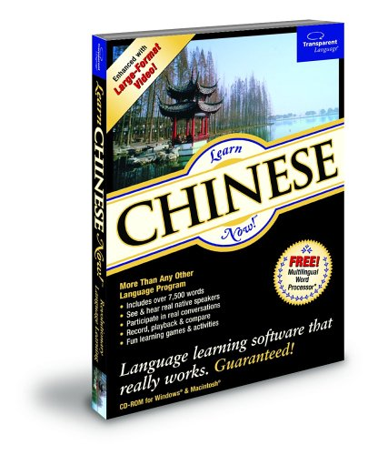 Learn Chinese Now! Win/Mac
